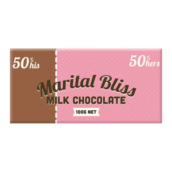 233 - Marital Bliss (Retro Vintage)