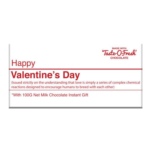 588 - Happy Valentines Day