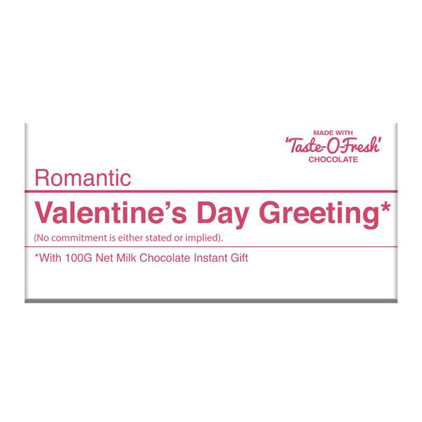 598 - Romantic Valentines