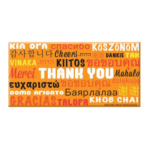 608 - Thank You Multi Language